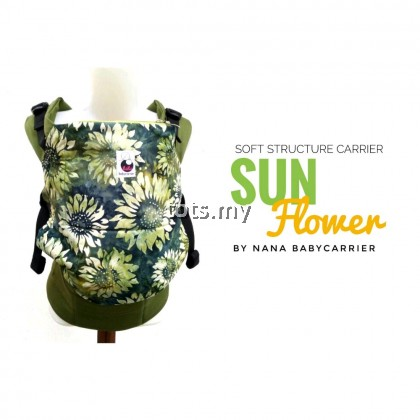 NANA BABY CARRIER STANDARD SIZE - GREEN SUNFLOWER