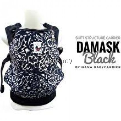 NANA BABY CARRIER STANDARD SIZE - BLACK DAMASK