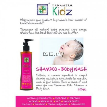 TANAMERA KIDZ SHAMPOO BODY WASH - 200ML
