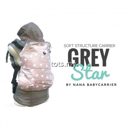 NANA BABY CARRIER STANDARD SIZE - GREY STAR
