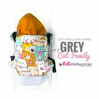 NANA BABY CARRIER STANDARD SIZE - GREY CAT FAMILY