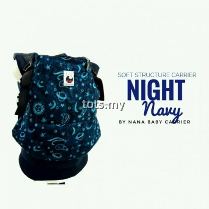 NANA BABY CARRIER STANDARD SIZE - NIGHT NAVY