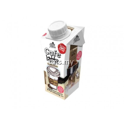 FARM FRESH UHT MILK - 200ML