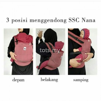 NANA BABY CARRIER STANDARD SIZE - NAVY MARINE