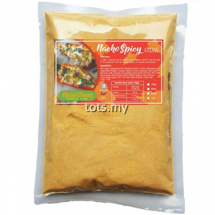 CHEESE POWDER SPICY 200GM
