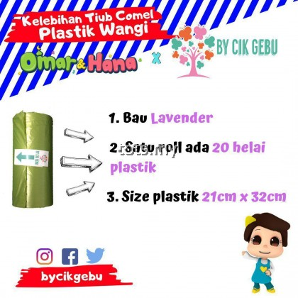 BY CIK GEBU PORTABLE FRAGRANCE DIAPER PLASTIC DISPENSER EDISI OMAR HANA
