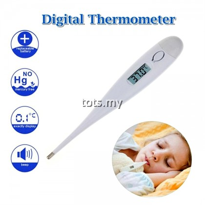 BYTOTS PORTABLE AUTOMATIC DIGITAL THERMOMETER