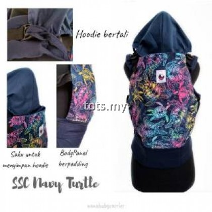 NANA BABY CARRIER STANDARD SIZE - NAVY TURTLE