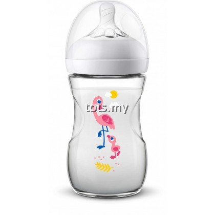 PHILIPS AVENT NATURAL SPECIAL EDITION BOTTLE 260ML / 9 OZ - FLAMINGO SINGLE PACK