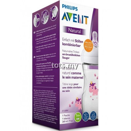 PHILIPS AVENT NATURAL EXCLUSIVE UNICORN DESIGN BOTTLE 260ML / 9OZ - SINGLE PACK