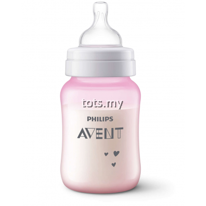 PHILIPS AVENT ANTI COLIC BOTTLE 125ML/4OZ - SINGLE PACK (WITH BOX)